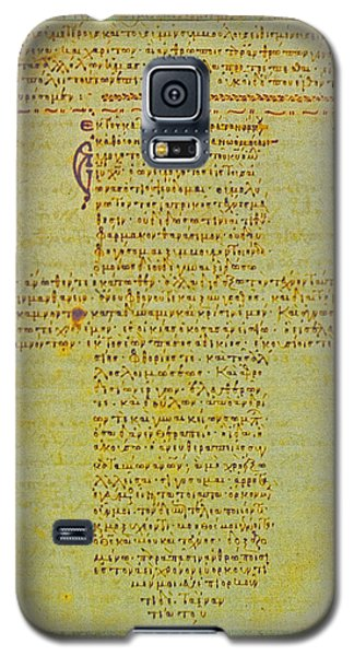 Hippocratic Oath On Vintage Parchment Paper Galaxy S5 Case by Eti Reid