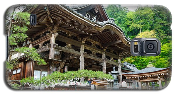 Historic Japanese Temple Galaxy S5 Case