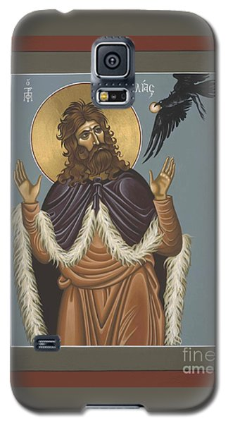 Galaxy S5 Case featuring the painting Holy Prophet Elijah 009 by William Hart McNichols