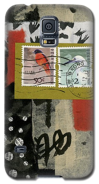 Hong Kong Postage Collage Galaxy S5 Case