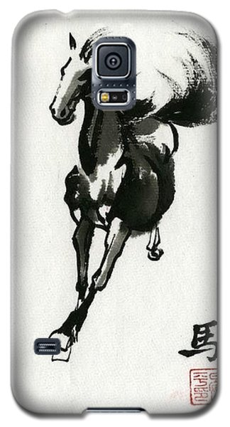 Galaxy S5 Case featuring the painting Horse #4 by Ping Yan