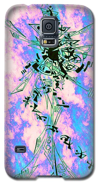 Human Galaxy S5 Case