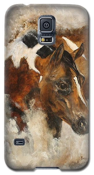 In Stores Only Galaxy S5 Case by Barbie Batson