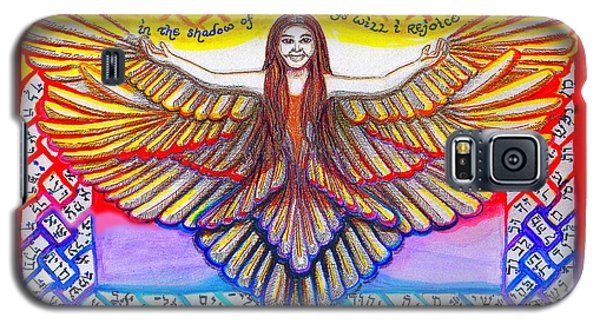 In The Shadow Of Thy Wings Psalms Galaxy S5 Case