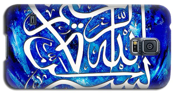 Islamic Calligraphy 011 Galaxy S5 Case by Catf