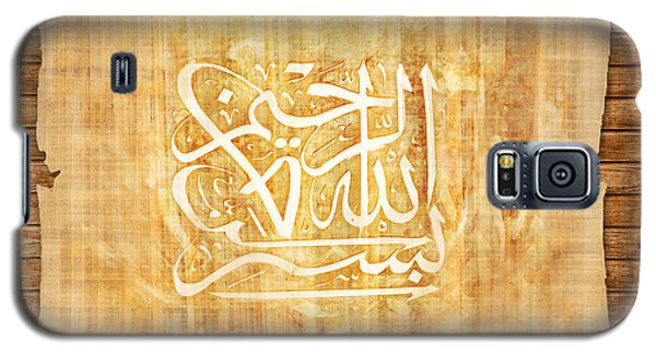 islamic Calligraphy 032 Galaxy S5 Case by Catf