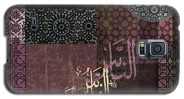 Islamic Motives With Verse Galaxy S5 Case by Corporate Art Task Force