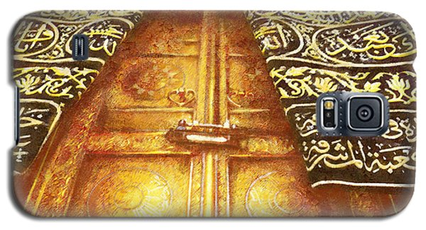 Islamic Painting 008 Galaxy S5 Case by Catf