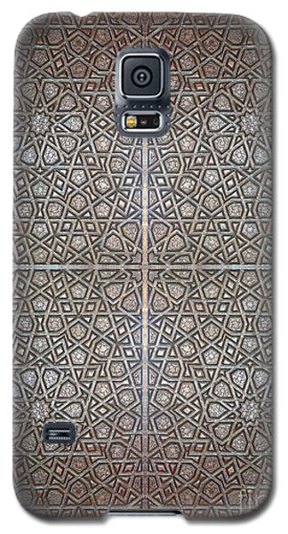 Islamic Wooden Texture Galaxy S5 Case