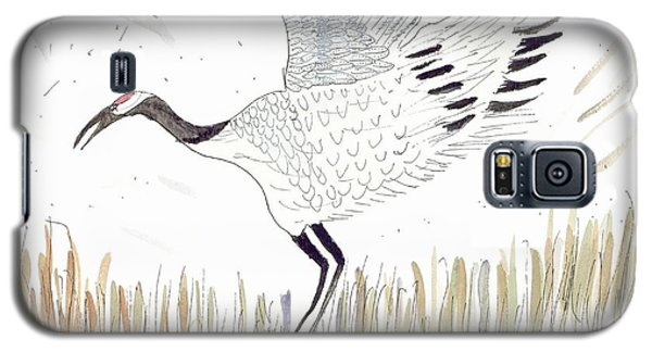 Galaxy S5 Case featuring the painting Japanese Crane And Her Nest by Helen Holden-Gladsky