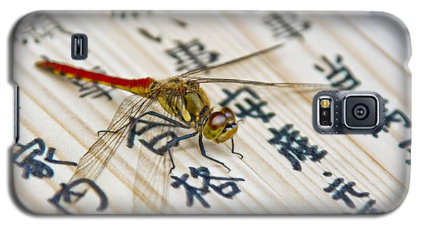 Japanese Dragonfly Galaxy S5 Case by Matthew Bamberg