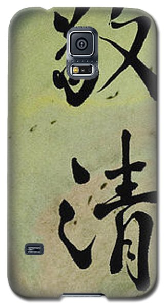 Japanese Principles Of Art Tea Ceremony Galaxy S5 Case