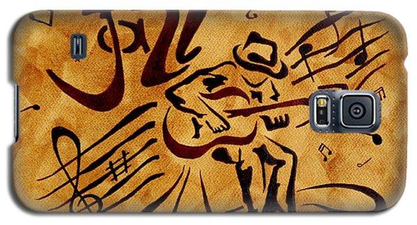 Jazz Abstract Coffee Painting Galaxy S5 Case by Georgeta  Blanaru