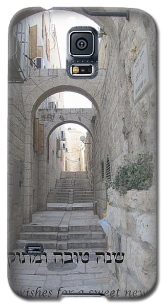 Jerusalem Street Scene For Rosh Hashanah Galaxy S5 Case
