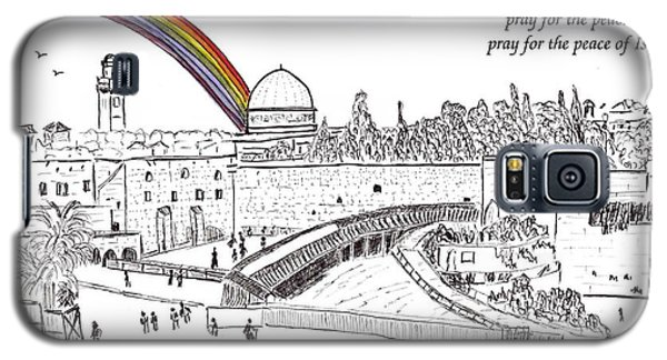 Jerusalem With Rainbow Galaxy S5 Case