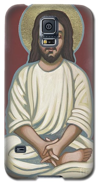 Galaxy S5 Case featuring the painting Jesus Listen And Pray 251 by William Hart McNichols
