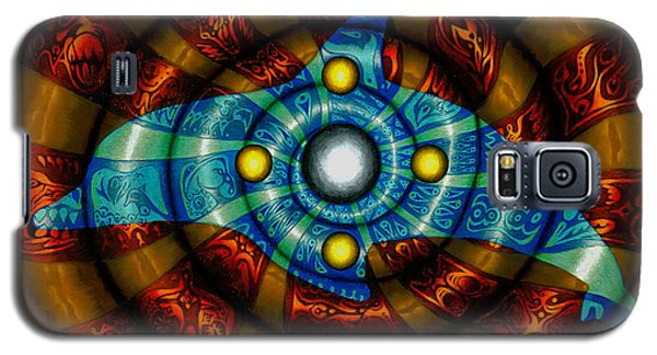 Journey To The Center Galaxy S5 Case