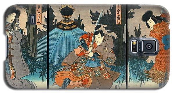 Kabuki Samurai 1847 Galaxy S5 Case
