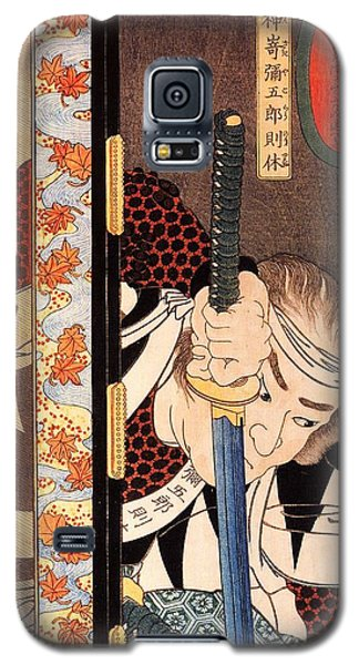 Kansaki - Noriyasu Galaxy S5 Case by Pg Reproductions