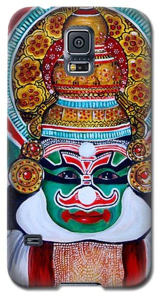 kathakali..Duryodhana Galaxy S5 Case