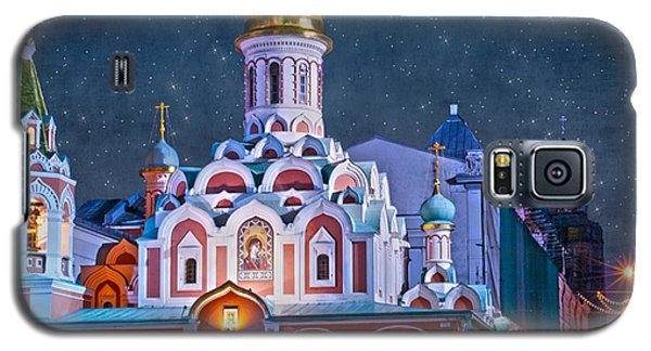 Kazan Cathedral. Red Square. Moscow Russia Galaxy S5 Case by Juli Scalzi