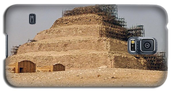 King Djoser The Great Of Saqqara Galaxy S5 Case