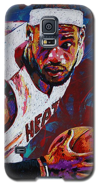 King James Galaxy S5 Case