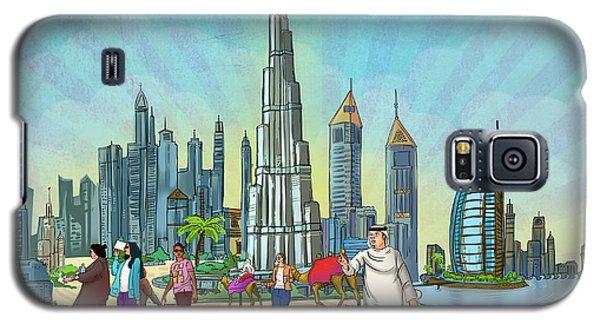Life In Dubai Galaxy S5 Case