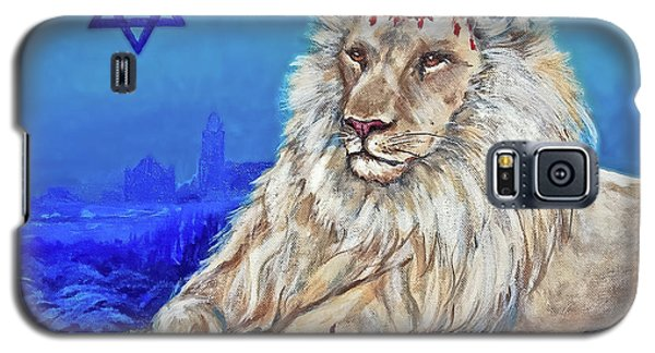 Lion Of Judah - Jerusalem Galaxy S5 Case