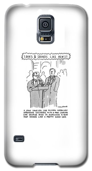 Looks & Sounds Like News! Galaxy S5 Case