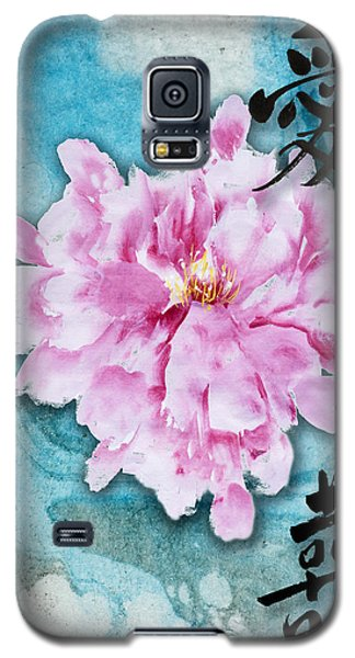 Galaxy S5 Case featuring the mixed media Love Double Happiness With Red Peony by Peter v Quenter