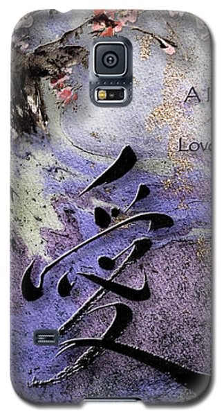 Love Ink Brush Calligraphy Galaxy S5 Case