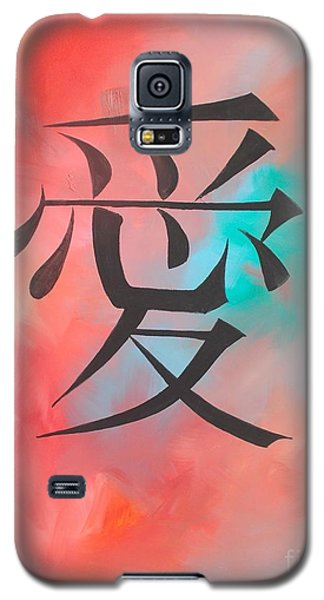 Galaxy S5 Case featuring the painting Love by PainterArtist FIN