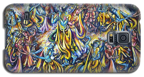 Maha Rass Galaxy S5 Case