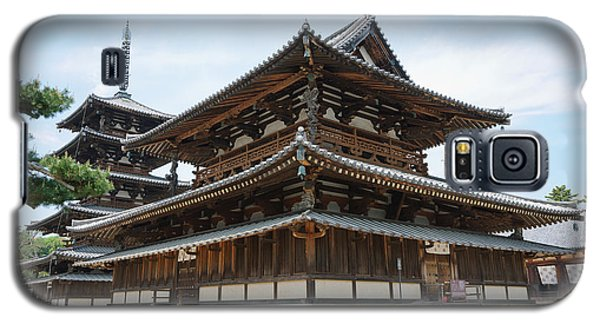Main Hall Of Horyu-ji - World's Oldest Wooden Building Galaxy S5 Case