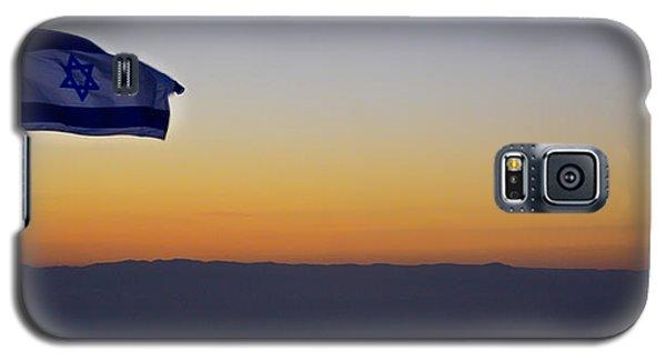 Masada At Sunrise Galaxy S5 Case