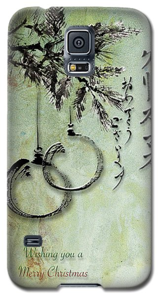 Galaxy S5 Case featuring the painting Merry Christmas Japanese Calligraphy Greeting Card by Peter v Quenter