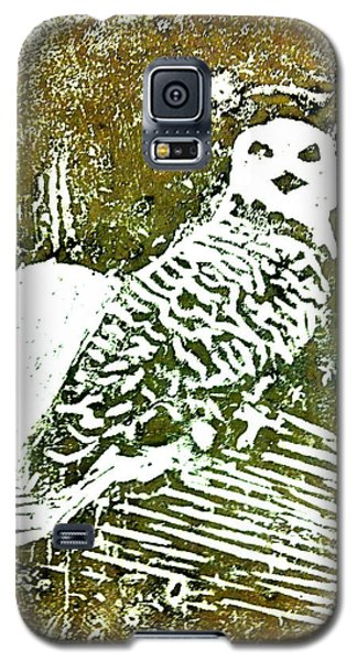 Galaxy S5 Case featuring the painting Midnight Owl by Shabnam Nassir