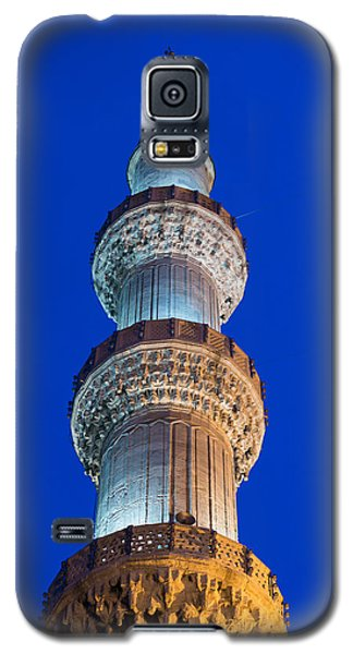 Minaret At Night Galaxy S5 Case by Hans Engbers