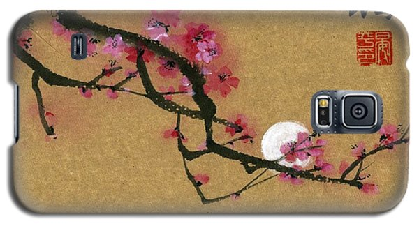 Moon And Plum Galaxy S5 Case by Ping Yan