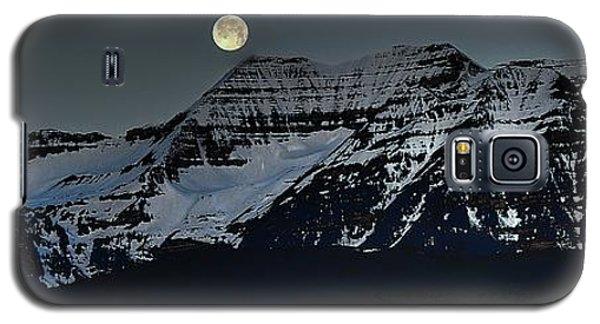 Moon Fall Galaxy S5 Case