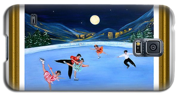 Moonlight Skating. Inspirations Collection. Card Galaxy S5 Case