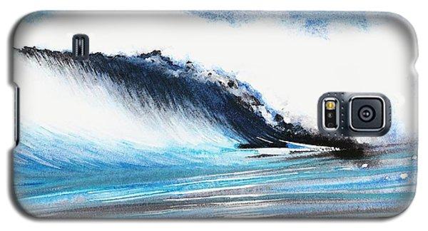 Moonlit Ocean Galaxy S5 Case