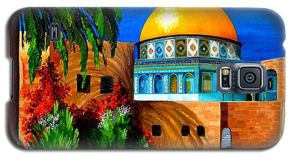 Mosque - Dome Of The Rock Galaxy S5 Case