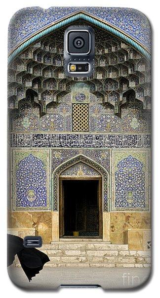 Mosque Door In Isfahan Esfahan Iran Galaxy S5 Case