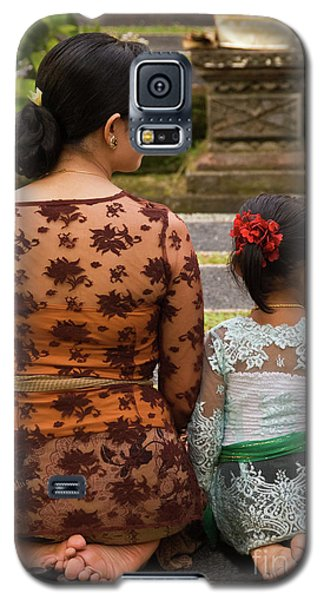 Mother And Daughter Galaxy S5 Case