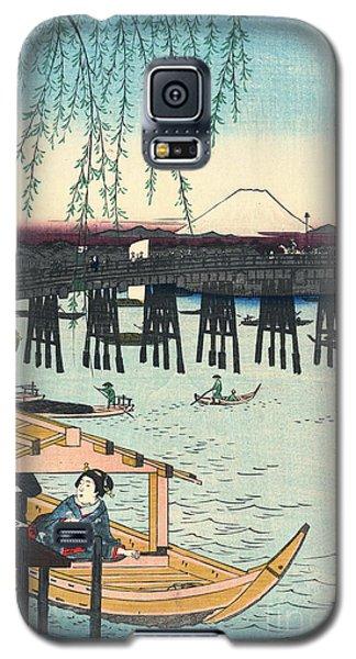 Mount Fuji From Ryogoku 1858 Galaxy S5 Case by Padre Art