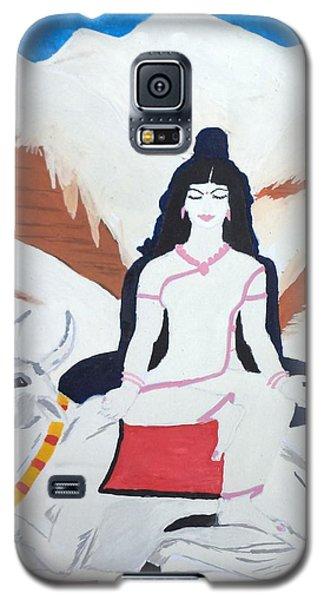 Nava Durga Mahagauri Galaxy S5 Case