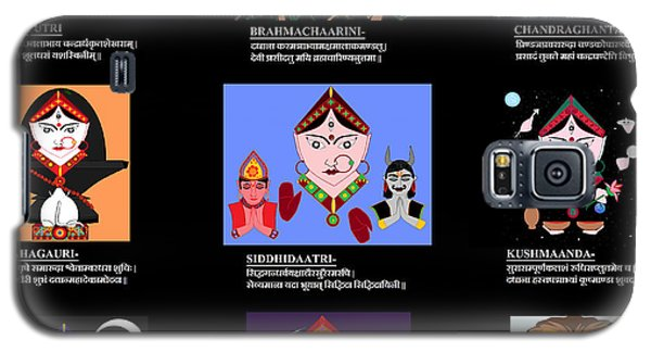 Navadurga With Dhyana Mantra Galaxy S5 Case