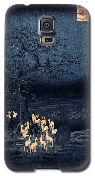 New Years Eve Foxfires At The Changing Tree Galaxy S5 Case